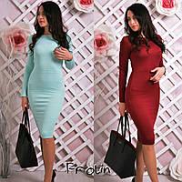 """Женское облегающее платье """"Мадлен"""" с длинным рукавом в разных цветах"""