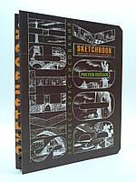 Sketchbook Скетчбук РУС Рисуем пейзаж [1] коричневый