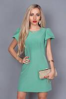 Зеленое нарядное платье с коротким рукавом