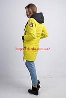 Куртка бомбер женская Hailuozi 17-17