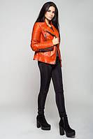 Стильная молодежная оранжевая  куртка Косуха  Leo Pride 44-48 размеры