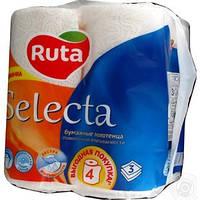 Бумажные полотенца Ruta Selecta белые 4 шт.