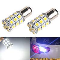 Авто лампы P21W/5W 27 LED 6000K (BAY15D, 1157, светодиодные, габарит, стоп, задний ход, повороты)