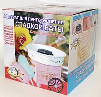 Простой прибор для приготовления сахарной ваты Cotton Candy Maker, Каттон Кенди Карнавал