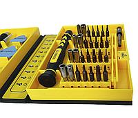 Набор инструментов  K-TOOLS-1253-38
