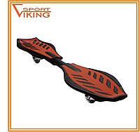Двухколесный скейт (Рипстик) RipStik Classic red