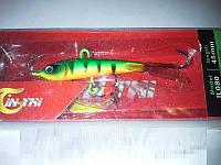 Балансир рыболовный IN TAI 15гр, 45мм, блесны, рыболовные снасти, товары для рыбалки