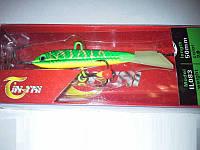 Балансир рыболовный IN TAI 15гр, 50мм,блесны, рыболовные снасти, товары для рыбалки