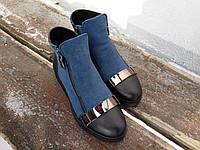 Оригинальные ботинки B@lmain Casual замш синий
