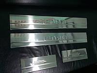 Ford Mondeo IV Накладки на пороги