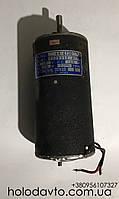 Двигатель вентилятора испарителя 12V Thermo King URDIII / UTS ; 44-6130