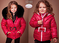 Baby angel куртка с натуральным мехом р 128