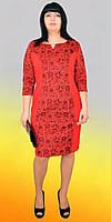 Милое платье в строгом классическом стиле