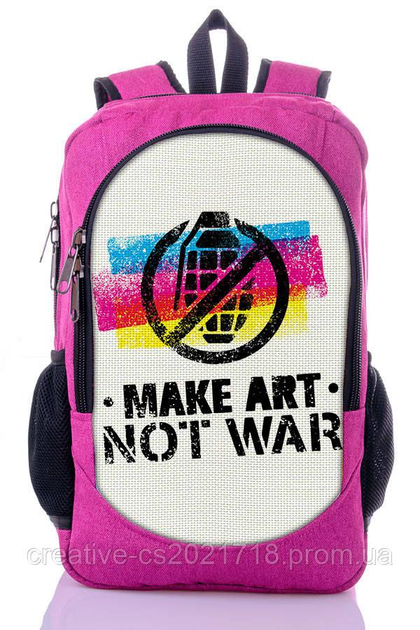 """Рюкзак """"Make art not war"""" малиновый большой"""