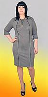 Однотонное платье с 3/4 рукавом