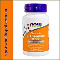 NOW L-Theanine 100 mg 90 veg caps