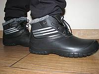 Непромокаемые ботинки кроссовки дутики сноубутсы Jose Amorales 40-45