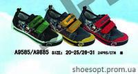 Детская обувь Supergear для мальчика 20-25