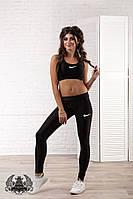 Женский черный фитнес костюм Nike. Материал  бифлекс. Размер  ХS, S, М.
