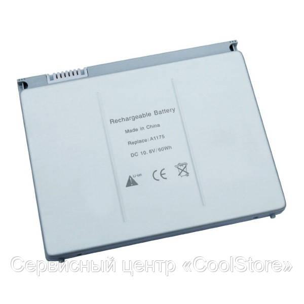 """Батарея A1175 для MacBook Pro 15"""" 2006-2008гг. A1226/A1150/A1260/A1211"""