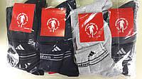Носки спортивные adidas