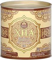 Хна Grand Henna (Viva Henna), 30 грамм, коричневая ПРОФЕССИОНАЛЬНАЯ, фото 1