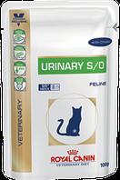 Royal Canin (Роял Канин) URINARY S/O для кошек при мочекаменной болезни 0.1 кг