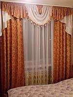 """Комплект штор с ламбрекеном """"Сандра Nеw"""", персик, фото 1"""