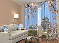 """ФотоШторы """"Китайский домик и сакура"""" 2,5м*2,9м (2 половинки по 1,45м), тесьма"""