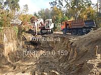 Котлован (098) 159 159 0