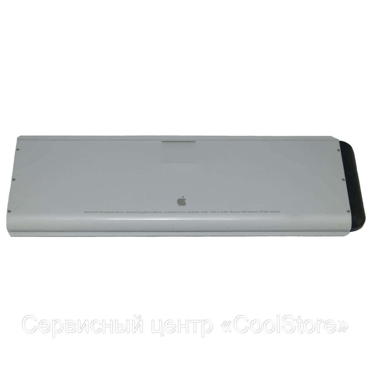"Батарея A1281 для MacBook Pro 15"" 2008-2009гг. A1286"