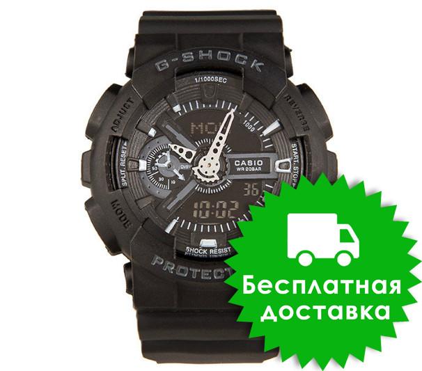 Часы casio g shock купить харьков