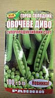 Семена Горох Овощное Диво