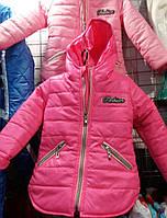 Куртки-парки демисезонные осень, весна девочкам сезон 2017, стильные, яркие, комфортные 2-5 лет