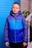 Детская куртка на мальчика Бумер-3