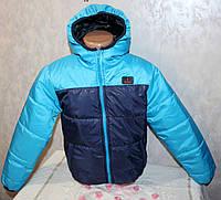 Куртка на мальчика  демисезонная 4-5,6-7,8-9 лет