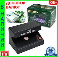 Электронный ультрафиолетовый детектор валют AD-118AB