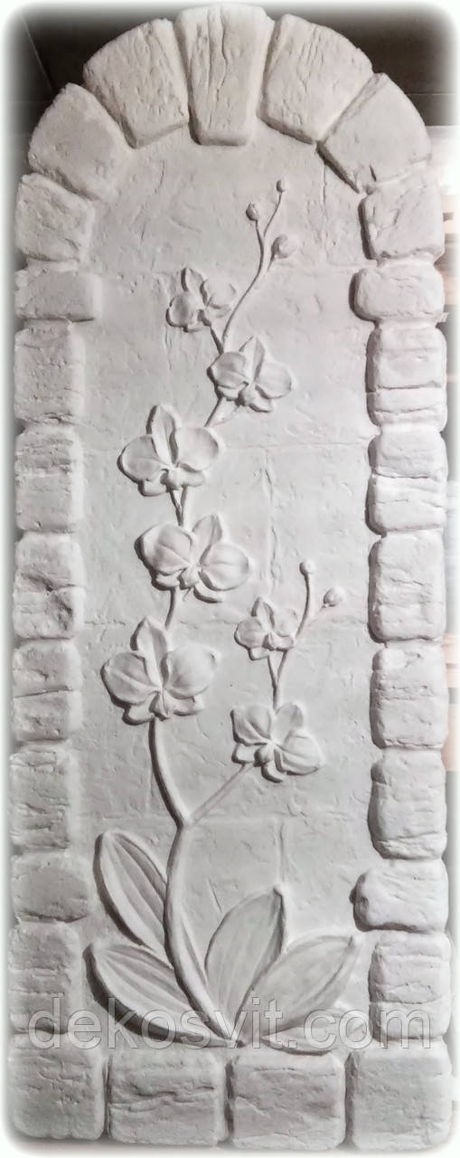Гипсовая картина Орхидея белая