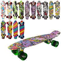 Скейт Penny Board MS 0748-1  пенни,55-14,5см,алюм.подвеска,колесаПУ, подшABEC-7,принт,разобр,8видов
