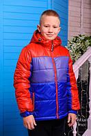 Детская куртка на мальчика Бумер-2