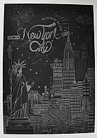 Скретч картина ночного Нью-Йорка