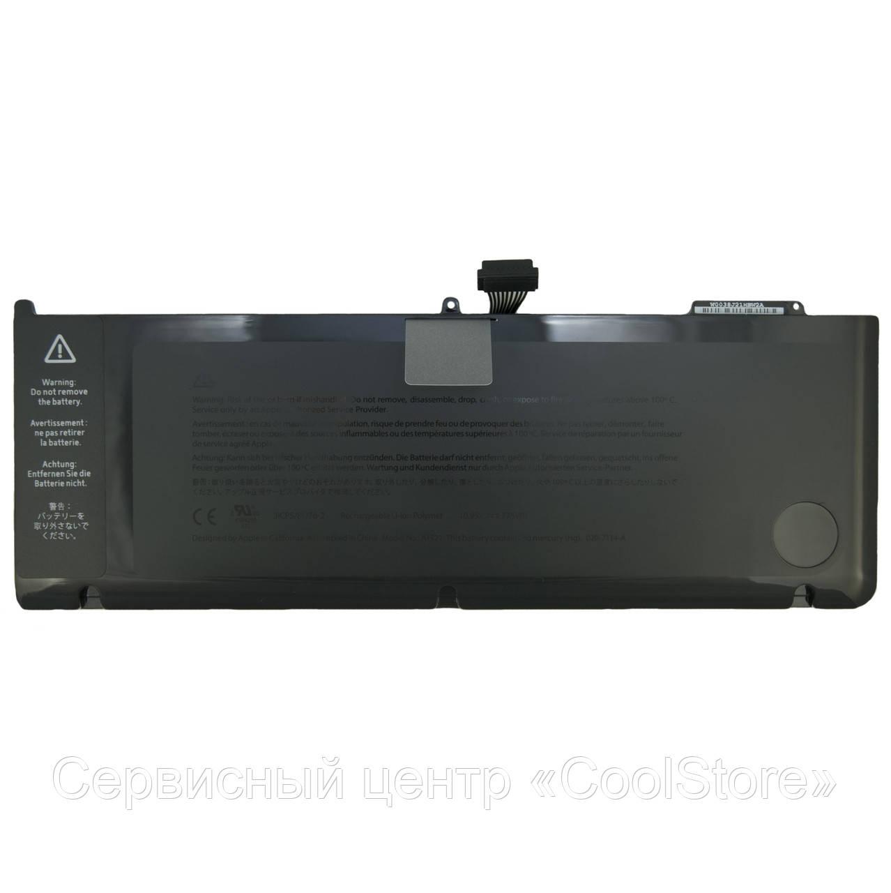 "Батарея A1321 для MacBook Pro 15"" 2009-2010гг. A1286"