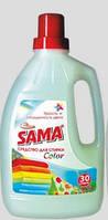 Средство для стирки Sama цветных тканей 1,5 л
