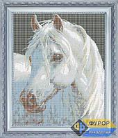 Схема для вышивки бисером - Белогривая лошадка, Арт. ЖБп3-006