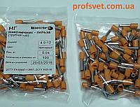 Трубчатый наконечник-гильза НГ 4,0-12 мм оранжевый