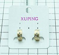 373. Бижутерия Xuping Jewelry под золото оптом интернет магазин 7 км. Повседневные серьги