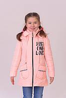 """Куртка-жилетка для девочек """"Эльза""""персик."""