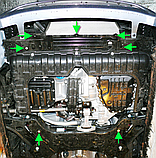 Защита картера двигателя и акпп Hyundai Accent  2010-, фото 4