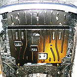 Защита картера двигателя и акпп Hyundai Accent  2010-, фото 5
