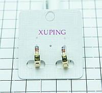 374. Бижутерия Xuping Jewelry под золото интернет магазин RRR на 7 км